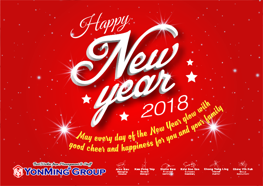 YM New Year 2018 eCard r2-3-01