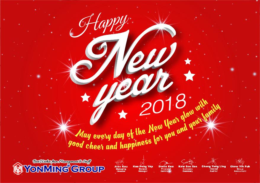 YM New Year 2018 eCard r2-3-01